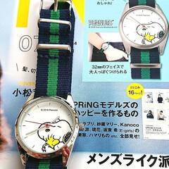 腕時計/雑誌付録/SNOOPY/雑貨 久々雑誌購入~(❁´ω`❁) 完全に 付…