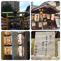 昼からの行動/マリオカート/CHANEL/電車に乗る🚃/御金神社/京都 昨日は友達と、京都へ。電車🚃での、京都駅…