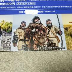 ヨシダナギさん写真展/民族写真/写真展/ヨシダナギ写真 皆さん、ごめんなさいね🙏宜しくです💕  …(3枚目)