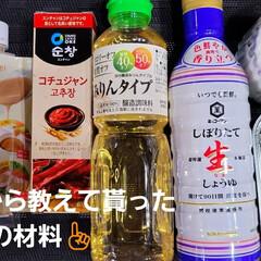 みるく/食欲の秋は1年中/万能ダレ/タレ/たれ/レシピ/...  usaちゃんから教えて貰った     …(3枚目)