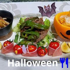 今日の晩ご飯/お料理/Halloween料理/ハロウィン2019 Halloween🎃料理🍴( *´艸`)…
