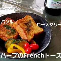 うちの定番料理/ハーブ🌿/フレンチトースト/パン/ハーブ料理/ガーデニング ハーブ🌿でFrenchトースト🎵 一枚目…
