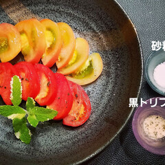 料理/トマト/トマト料理/おうちごはん/暮らし/うちの定番料理/... 🍅に砂糖~(*´艸`*) 「してみて…☝…