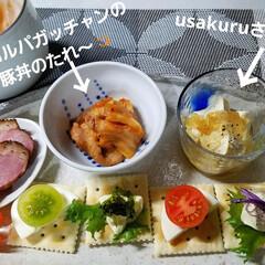 料理アイデア/お酒のお供/夜食/食事情/フォロー大歓迎/料理/... 遅くに こんばんは🌙😃❗デス  昨日、…