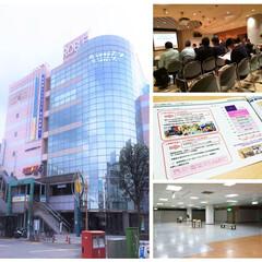 テナント/小山市/ロブレ/募集 JR小山駅の西口に直結している 7階建の…