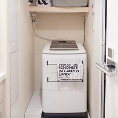 DIY/排水ホース/洗濯機/家事/生活の知恵 洗濯機の排水ホースカバーを作りました→写…
