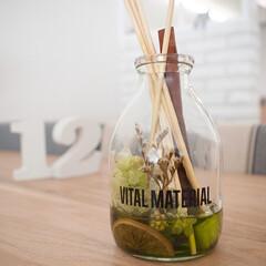 雑貨/アクタス/ディフューザー/アロマ/インテリア 家の中を心地よい空間にするには香りも重要…