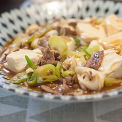 わたしのごはん/料理/レシピ/おうちごはん部/豆腐 すき焼き風肉どうふ。 牛肉と長ネギを炒め…