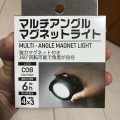 100均/照明器具/オシャレ/ルームライト/セリア お待ちかねの正解編です笑  正解はまたも…(3枚目)