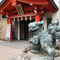 箱根神社/箱根/LIMIAおでかけ部/フォロー大歓迎/おでかけ/旅行/... 箱根神社で見かけた石像。  シーサー?(…