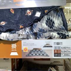 温かい/ニトリのこたつ/こたつ布団 ニトリへこたつの掛け布団を見に行きました…