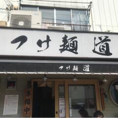 行列/塩つけ麺/ラーメン 食べログランキング1位になったラーメン道…