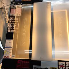 電化製品/インテリア/住まい/シーリング/照明 和室にパナの照明にしました、まだ出たばか…