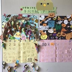落ち葉拾い/手作りのカレンダー/カレンダー/プチプラカレンダー 生活の時間に10月も終わり、11月のカレ…