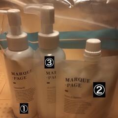 MARQUE-PAGE マルクパージュ クレンジング・洗顔・美容保湿ゲル 3セット | MARQUE-PAGE(スキンケアトライアルセット)を使ったクチコミ「こんばんは。朝晩、マルクパージュスキンケ…」