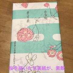 桜餅/伊勢千代紙/赤福の朔日餅 昨日、仲良くしているおばちゃんから桜餅を…