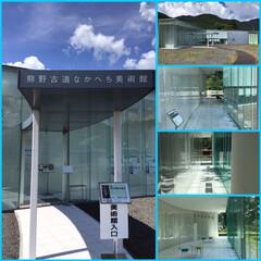 川上村ドライブ/洞窟探検/建築/美術館巡り 夏の終わりに熊野古道から入って川上村まで…