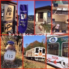 里山ドライブ/こだわりのパン/伊賀焼きの郷長谷園/古書店/リミアな暮らし/キッチン雑貨/... 休日は、里山ドライブ。ちょっと遠くにパン…