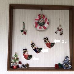 湾岸ドライブ/恋人の聖地/幸めぐり展望台スタンプラリー/ハンドメイド/クリスマス/クリスマスツリー 久しぶりに鳥羽の友達の家に集合して南伊勢…
