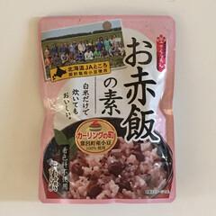 お赤飯の素/おうちごはん/簡単/時短レシピ/ラク家事 お米売り場にあったお赤飯の素。 お赤飯が…