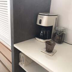 デロンギ ICMI011J-W ピュアホワイト ディスティンタコレクション コーヒーメーカー ICMI011JW | ディスティンタコレクション(コーヒーメーカー)を使ったクチコミ「今日こそキッチンの収納を整えよう! と決…」