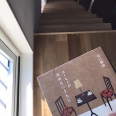 読書/リビング階段/インテリア/吹き抜け/吹き抜けリフォーム/リフォーム 15時ころから1番あったかいのが 2階の…