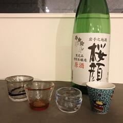 おっちょこ/日本酒/キッチン雑貨/キッチン/リフォーム じーちゃんがくれた日本酒🍶 一緒にごはん…