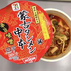 ダイエット始めました/蒙古タンメン/カップ麺/ジャンクフード ダイエット前の最後のジャンク! マツコの…