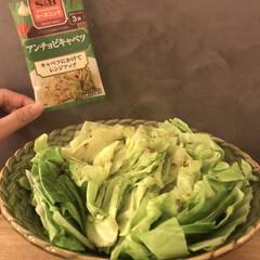 簡単レシピ/副菜/キッチン雑貨/キッチン/おすすめアイテム/暮らし あと1品に困ったときにこれオススメです🎵…