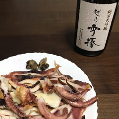 酒のアテ/日本酒/日本酒好き/お正月2020/暮らし 義実家で乾杯2日目🍶 大吟醸の味をしめた…