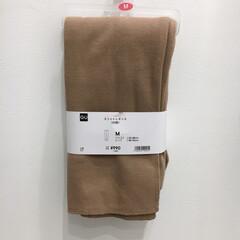 ジーユー/GU/ファッション GUのスリットレギンスが限定価格で790…