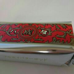 大好物/おみやげ 北海道出張のおみやげ🗾大好きなバターサン…