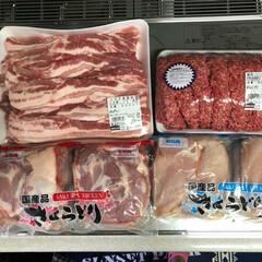 コストコ/買い物/フード 今日はコストコでお買い物❣️ お肉は小分…