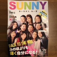 SUNNY/映画 SUNNY❣️観てきました😊💕 40歳前…