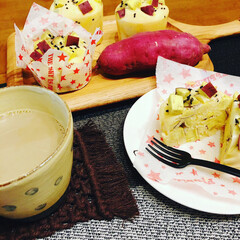 マクラメコースター/ほうじ茶ラテ/簡単/HM/蒸しパン/秋/... さつまいも🍠の蒸しパン❣️  HMで超簡…