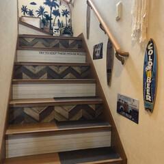 マクラメ編み/シーグラス/西海岸風インテリア/イス/素敵便/キャンドゥ/... 我が家の階段です❣️ 西海岸風も好き💕 …