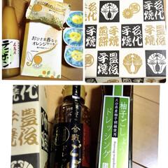 広島/大分/お土産/フード 会社の人からのお土産😊💕 下は柚子こしょ…