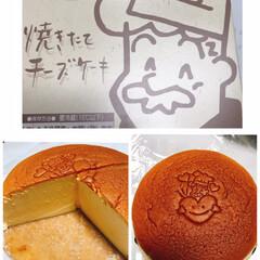 お土産/チーズケーキ/りくろーおじさんの店/スイーツ 友達からの大阪土産🎁  りくろーおじさん…