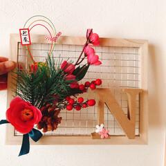デニッシュ食パン🍞/空🐶/お正月飾り/リミアの冬暮らし 友達にプレゼント用のお正月飾り🎍 出来上…