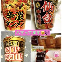 辛麺/フード 最近、辛麺にハマってます😊💕  辛激タン…