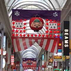 ユニクロヒートテック/バック/えびす講/秋/おでかけ 広島市内はえびす講が始まってました❗️ …