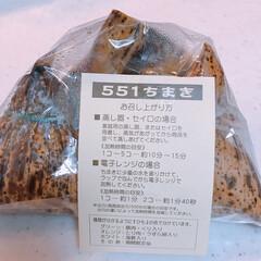 ちまき/551/炉端焼き/朝引き鶏 今日は朝引きの鶏肉と鴨肉を買ってきたので…(4枚目)