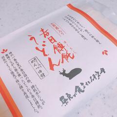 葛うどん/柿の葉寿司/吉野葛 昨日買った吉野葛入りうどんと柿の葉寿司😘…(4枚目)