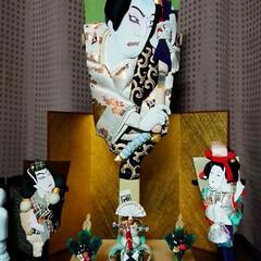 あけおめ 正月飾り(1枚目)