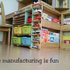 DIY/おかたづけBOX/子供/トミカ収納/マガジンラック/すのこ/... 子供の『おかたづけBOX』をDIYしまし…