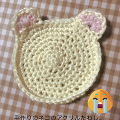 毛糸 ハマナカ ボニー 405.ベビーピンク _b1_(毛糸)を使ったクチコミ「アクリルたわしでネコを作ったのになんか違…」