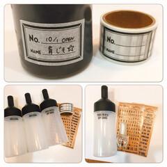 クリアマニキュア/冷蔵庫収納/マスキングテープ/ドレッシングボトル/調味料ボトル/耐熱耐水シール/... 既製品ドレッシング・焼肉のタレ系など大き…