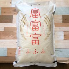 ふふふ/農家のお米 🍁☀️続きそうですね👍 ネーミング(╹◡…