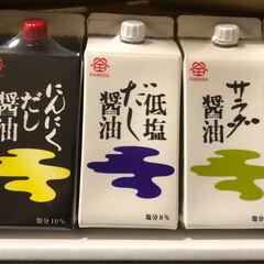 200㎖シリーズ醤油/梅/椿3種/フード 珍しい にんにくだし醤油・サラダなど 讃…
