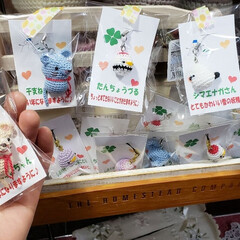 標茶/ストラップ/小物/雑貨/平田家具店/ひらた家具店 ひらた家具店にある小物作家さんの作品を展…